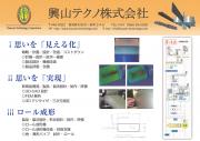 catalog02_020