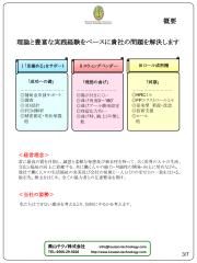 catalog_02