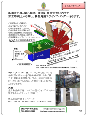 catalog_04