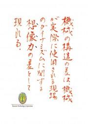 書20130222